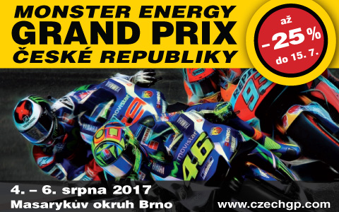 Moto-GP-2017_480x300online