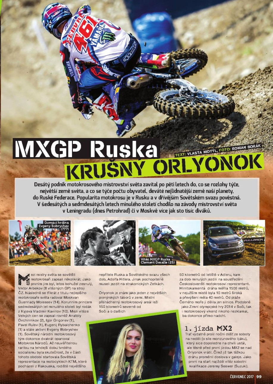 Motorbike_07-2017_50