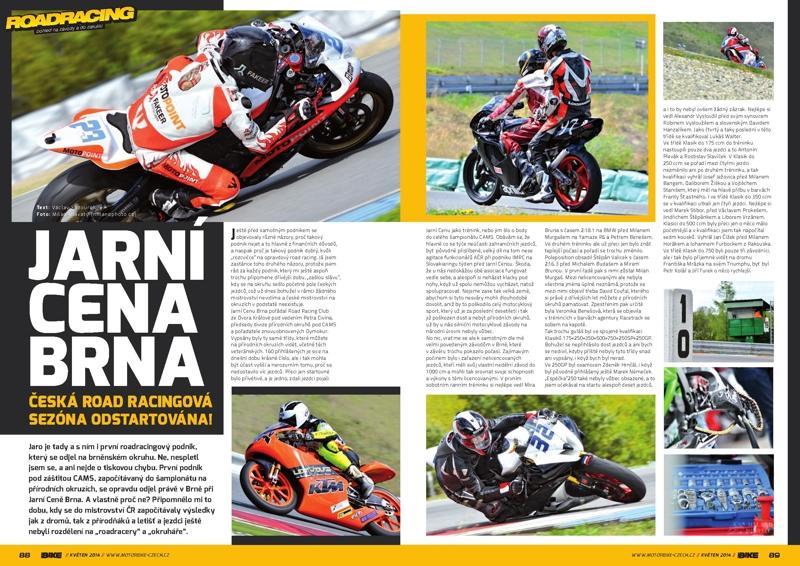 motorbike-05-2014-q