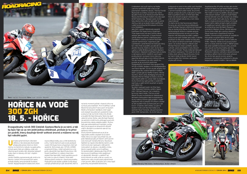 motorbike-06-2014-o