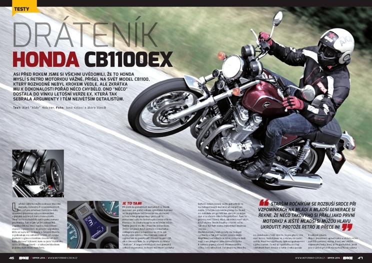 motorbike-08-2014-g