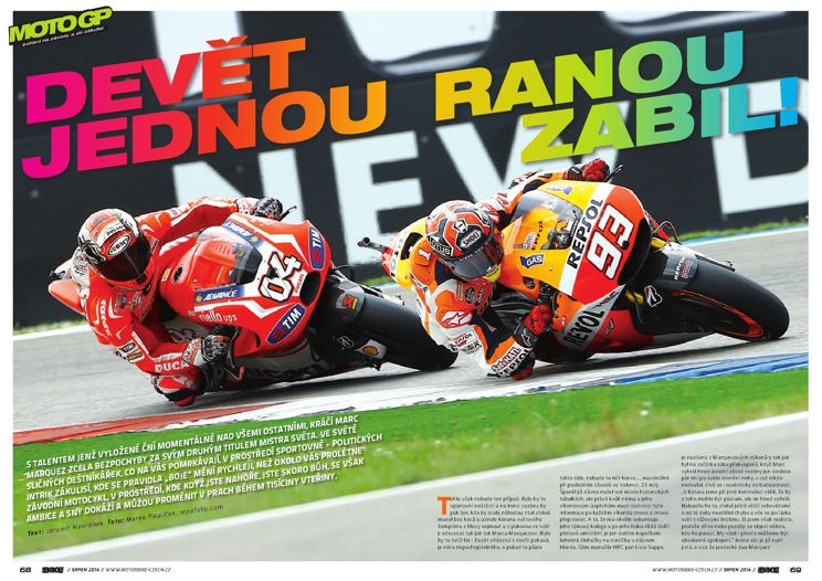 motorbike-08-2014-o