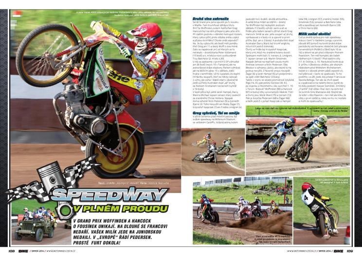 motorbike-08-2014-s