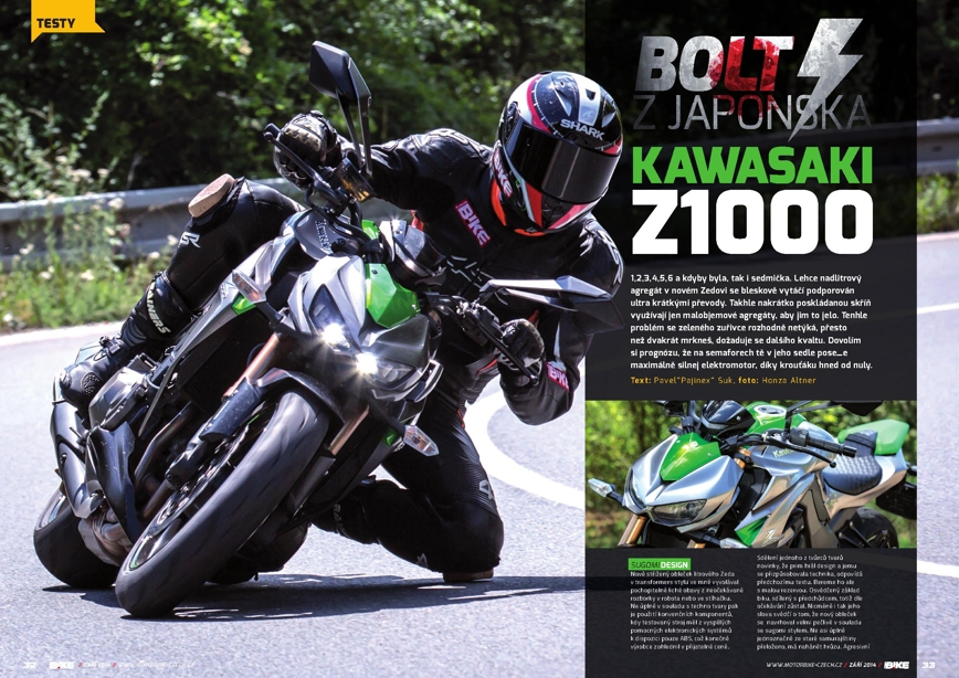 motorbike-09-2014-d