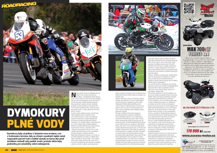 motorbike-10-2014-n