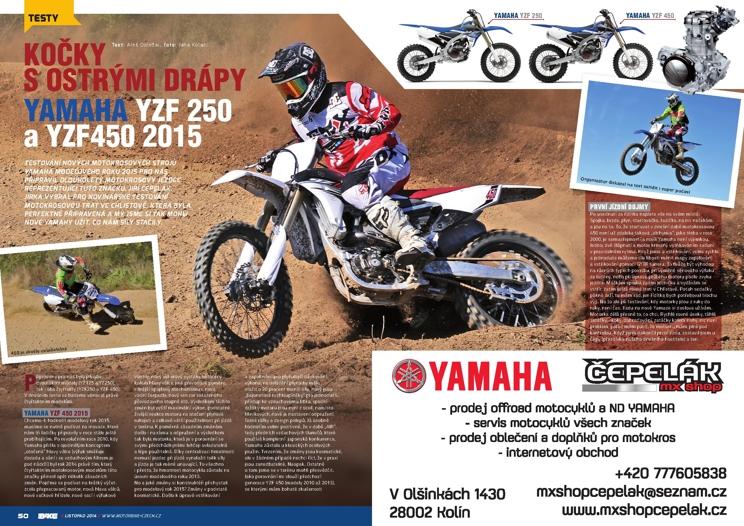 motorbike-11-2014-g