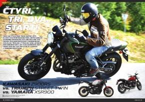 Motorbike_04-2020_30