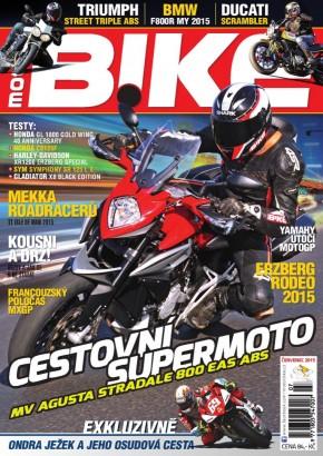 Motorbike_07-2015_1