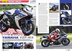 Yamaha_R3