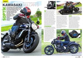 Motorbike_08-2015_24